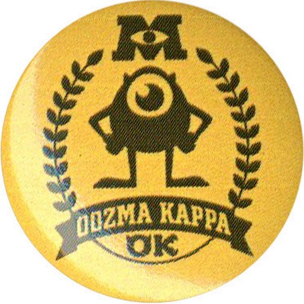 Oozma kappa monsters university badge buy online at for A1a facial and salon equipment