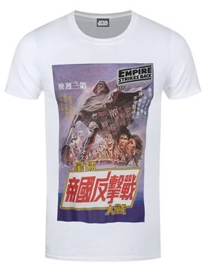 Star Wars Japanese ESB Poster Men's White T-Shirt
